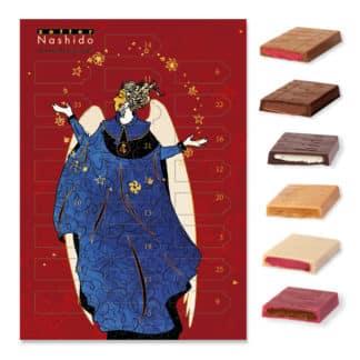 Zotter Nashido Adventkalender
